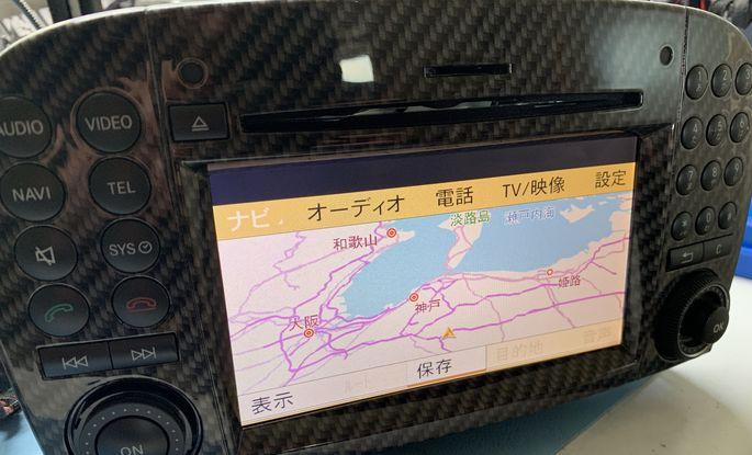 NTG25 Japan SL