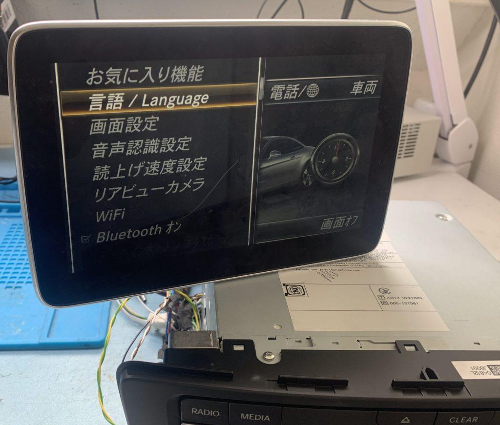ntg5s1 japan ece