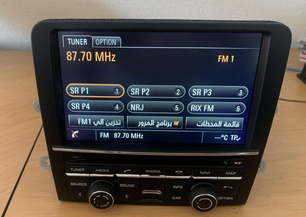 radio arab